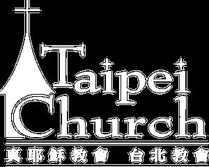 真耶穌教會台北教會 Logo